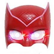 Işıklı - Işıksız Çocuk Maskeleri