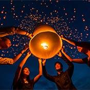 Dilek Feneri (Balonu)