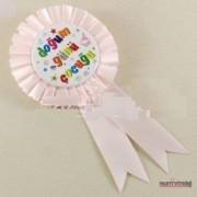 1 Adet Doğum Günü Çocuğu Rozet Toz Pembe Kız Doğum Odası