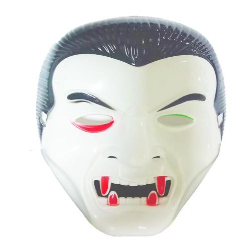1 Adet Drakula Vampir Maske Halloween Parti Malzemesi