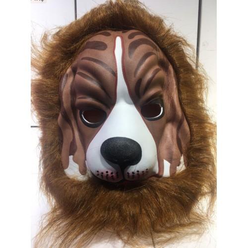 1 Adet Hayvan Desenli Maske, Tüylü Köpek Şeklinde Parti Maskesi
