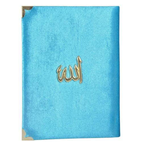 1 Adet Kadife Kaplı Küçük Yasin Çanta Boy Mavi 11cm x 15cm