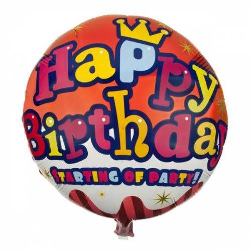 1 Ad Kırmızı Happy Birthday Folyo Balon Doğum Günü Helyumla Uçan