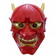 1 Adet Kırmızı Şeytan Maskesi Halloween Korku Maskesi