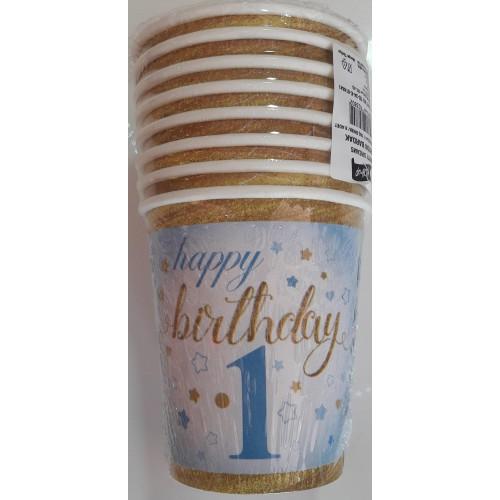 1 Yaş Mavi 8 Adet Yıldızlı Happy Birthday Bardak Parti Bardağı