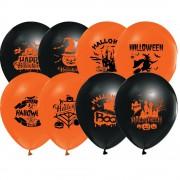 12 Adet Siyah,Turuncu Halloween Baskılı Balon Halloween Cadılar Bayramı