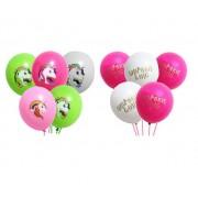 12 Adet Unicorn Balonları, Tek Boynuzlu At Desenli Helyumla Uçan