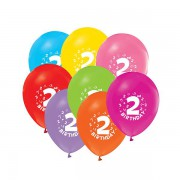 2 Yaş Baskılı 16lı Balon Happy Birthday Yazılı Parti Balonları