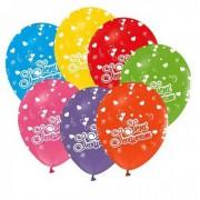 20 Adet Renkli Seni Seviyorum Baskılı Yuvarlak Balon, Helyum Uçan