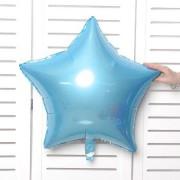 45 cm Açık Bebek Mavisi Yıldız Folyo Balon, Küçük Helyumla Uçan