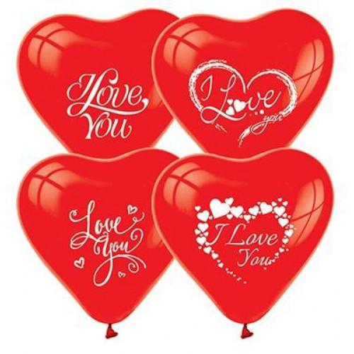 50 Adet Kırmızı Kalp Balonu I Love You Baskılı Helyumla Uçan