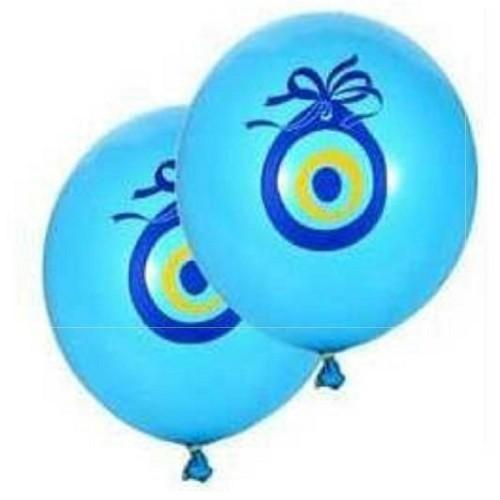 Açık Mavi Nazar Boncuklu Balon 100 lü Nazar Boncuğu Baskılı Balon