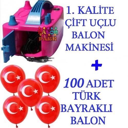 Çift Çıkışlı Balon Şişirme Makinası + Türk Bayrağı Baskılı Balon