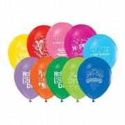 Happy Birthday Yazılı 16 lı Balon, 12inc Renkli Baskılı Balon