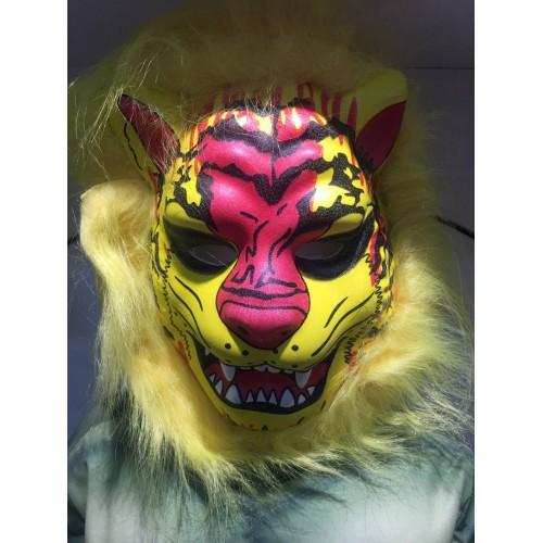 Hayvan Şekilli Maske, Tüylü Aslan Desenli Galatasaray Maskesi