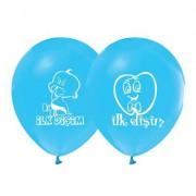 İlk Dişim 16 lı Mavi Erkek Baskılı Balon Diş Buğdayı Yazılı Balon