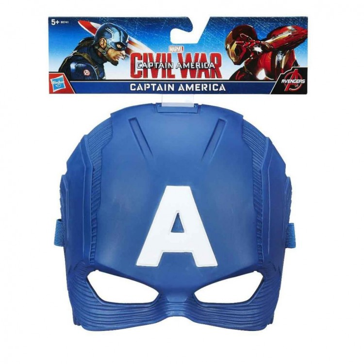 Kaptan Amerika Isikli Maske Captain America Parti Maskesi