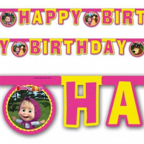 Maşa İle Koca Ayı Happy Birthday Yazı Doğum Günü Süsü