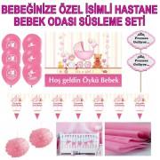 Özel Yenidoğan Hastane Doğum Odası Kapı Süsü, Balon Süslemesi
